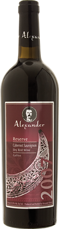 Alexander Cabernet Sauvignon Reserve